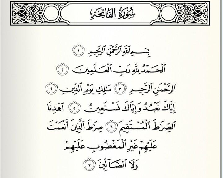 Kutipan Mushaf Surah Al Fatihah